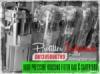 PFI Housing Bag Filter Cartridge Indonesia  medium